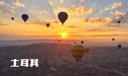 青岛到土耳其旅游价格